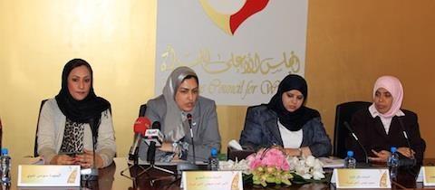 حقوق المرأة السياسية في كتاب المرأة البحرينية في عهد حمد
