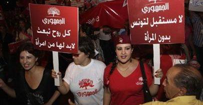 الأحزاب التونسية تضع المرأة على هامش الانتخابات البرلمانية