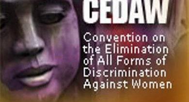 البرتوكول الاختياري الملحق باتفاقية القضاء على جميع أشكال التمييز ضد المرأة