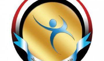 العراق وزارة حقوق الانسان تطالب بتعديل قانون الاحوال الشخصية