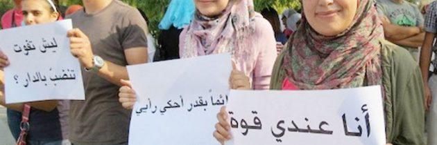 الزواج المبكر في الأردن لم يتراجع رغم الجهود المضنية