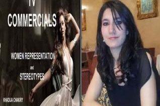 باحثة مغربية: الإعلانات التجارية في بلادنا تقدم صورا نمطية عن المرأة في قالب قديم بعيد عن الوعي أو الثقافة