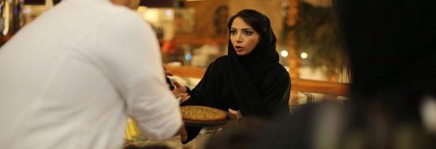 المرأة أسيرة نظام ولاية الرجل في السعودية نظام يُقيّد حرية التنقل والعمل والصحة والسلامة
