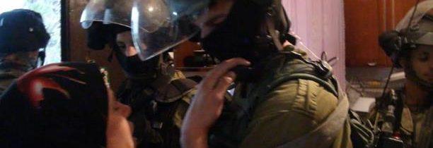 الاحتلال يعتقل الناشطة الفلسطينية منال التميمي في يوم المرأة