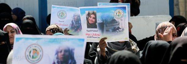 نساء غزة يتحدين الاحتلال في اليوم العالمي للمرأة