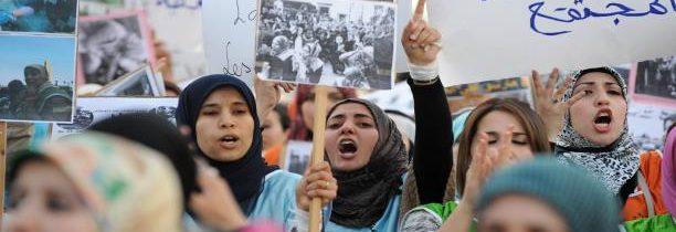 حقوق المرأة في عيون تلميذات المغرب