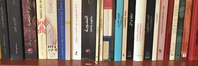 المكتبة النسوية في بيروت.. نافذة على عتمة المهمشين والمقموعين