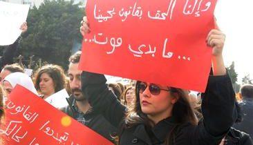 لبنان هل تؤسس تظاهرة «العنف الأسري» لحراك نسوي مختلف؟