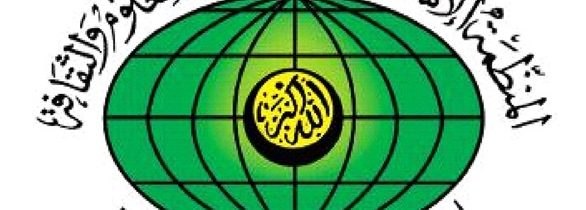 الإيسيسكو تدعو العالم الإسلامي إلى تمكين المرأة من ممارسة دورها في بناء التنمية الشاملة