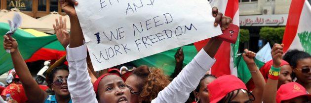 وزيرة العمل اللبنانية تعلن إصدار عقد العمل الموحد لإنصاف عاملات المنازل ومراقبون يؤكدون أنّ لا قيمة له