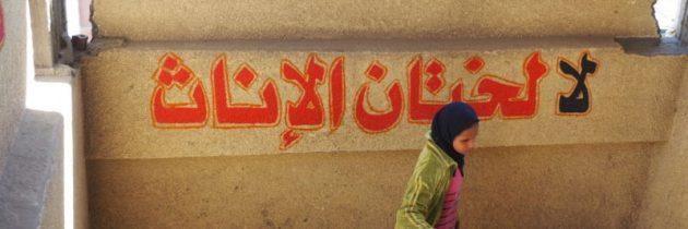 دعوة أممية لدعم المجتمعات المحلية في القضاء على ممارسة ختان الإناث