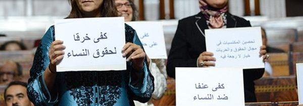 قافلـة مغربيـة لدعم وصـول المـرأة في ظـروف صعبـة إلى أنشـطة مدرّة للدخـل