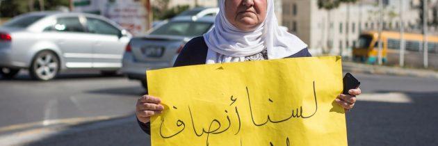 قانون الجنسية الأردني: التمييز ضد المرأة «دفاعًا عن فلسطين»