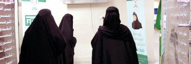 «لائحة الثلثاء» تحسم جدل «نساء البلدي» بـ«القاعة المنفصلة»