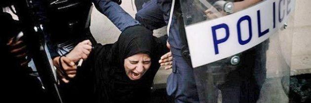 """تيار الوفاء يكشف """"تعذيب النساء المعتقلات"""" في البحرين"""