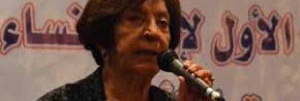 مصر نساء من أجل النساء.. حملة تنطلق لدعم المرأة في البرلمان المقبل