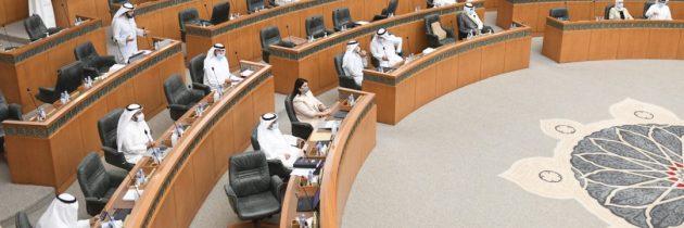 ثغرات خطيرة في قانون العنف الأسري الجديد في الكويت
