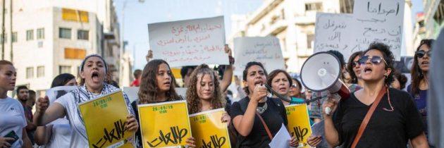 شرطة الاحتلال الاسرائيلي تعتقل ناشطات في القدس