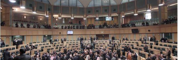 يواجهن التنمر وتداعيات كورونا والمجتمع الذكوري.. 450 أردنية يعلنّ خوض معركة البرلمان