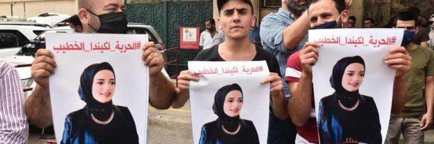 """ناشطة مناهضة لحزب الله.. السجن لصحفية لبنانية بتهمة """"التعامل مع إسرائيل"""""""