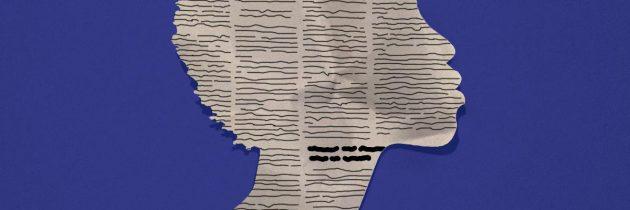كورونا: لماذا باتت الصحافة النِسوية حاجة مُلحّة؟
