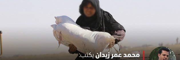 المرأة السورية بين رجال سوريا وذكورية العالم