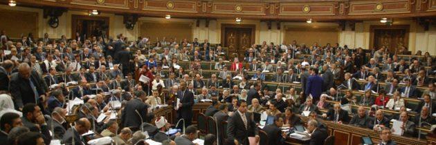 غضب حقوقي وبرلماني من تعديلات قانون الحضانة
