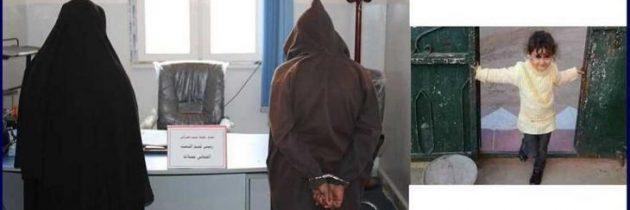 نساء ليبيا وسط ثالوث الموت