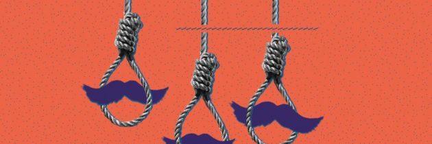 الاغتصاب والإعدام: عندما نبرّر الجريمة بجريمة ثانية