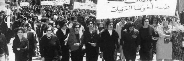 تاريخ العمل النسائي العام في الأردن بين 1946 و1989